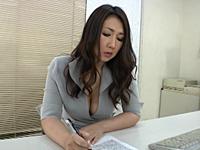 非日常的悶絶遊戯 涼子の場合 2/2